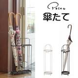 ■SALE■ 傘たて