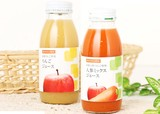 【そのまま商品棚に!素材そのままジュース】ジュースセット 【生産国:日本】