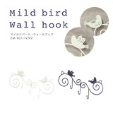 Bird Mild Bird Wall Hook
