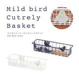 Bird Mild Bird Cutlery Basket