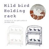 Bird Mild Bird Folding Rack