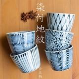 【白山陶器】染付地紋 そばチョコ<波佐見焼>