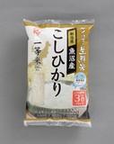 【米 ギフト 食品】生鮮米 3合パック