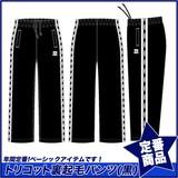 トリコット裏起毛パンツ(100cm〜160cm)