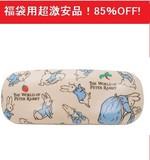 【福袋用に】【ピーターラビット】【期間限定セール85%割引 超激安商材 】メガネケース(ピンク総柄)