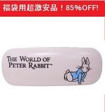【ピーターラビット】【期間限定セール85%割引 超激安商材 】メガネケース(ピンク)