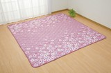 Quilt Cover Pink Floral Pattern Multi Cover