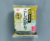 【米 ギフト 食品】生鮮米 2合パック