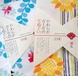 【Japanese Style】ジャパニーズスタイル2015夏柄 てぬぐい&ハンカチ