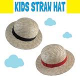 【キッズ】ストローハット * 子供用の麦わら帽子です♪レジャーや夏の日差し対策に!