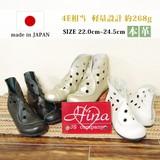 ≪55%OFF≫日本製本革インヒールV字カッティングショートブーツ<即納可能>