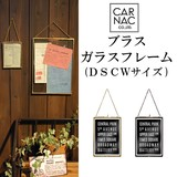 ■2015SS 新作■ ブラスガラスフレームC