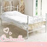 Single 1Pc Cinderella Bed
