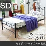 【直送可】【送料無料】<セミダブル単品>Del Sol ブリジットベッド BSK-905SDS