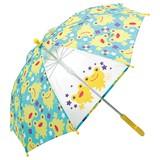 【40cm・こども傘】ハッピーフロッグ