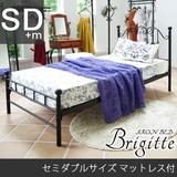 【直送可】【送料無料】<セミダブルマット付> Del Sol ブリジットベッド  BSK-905SDS+MS-02SD