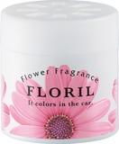車内に花咲くフラワーフレグランス【フロリルゲル】4種
