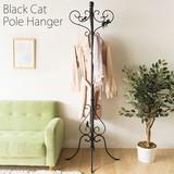 【直送可】【送料無料】猫のポールハンガー P-1710