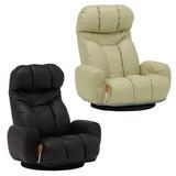 【直送可】【FLOOR CHAIR】座椅子 LZ-4271(送料無料)