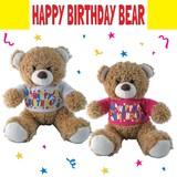 ハッピーバースデーベアー * お誕生日ギフトにぴったりのクマのぬいぐるみです♪
