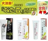 なた豆 すっきり歯磨き粉 【炭・柿渋・薔薇】シリーズ
