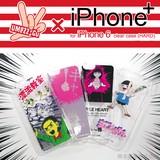 【iPhone6S/6】楳図かずお作品 iPhone+(楳図かずお作品  アイフォンプラス)
