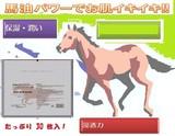 馬油&馬プラセンタ フェイスマスク30P