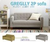 【送料無料】GREGLLY(グレゴリー)2Pソファ