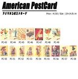 アメリカンポストカード