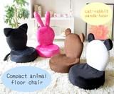 【直送可】【送料無料】アニマル座椅子 YS-557