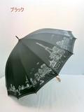 通年新作)雨傘・長傘-婦人 16本骨ダブルステッチ加工付8駒パリの街並み柄ジャンプ雨傘