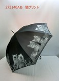 通年新作)雨傘・長傘-婦人 犬・ねこ全駒転写プリント細巻ジャンプ雨傘
