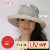 【STELLATO】セーラー<3color・UV対策>
