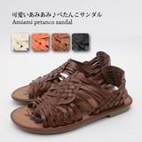 【セール価格】細かな編みこみがPOINT☆フラットメッシュサンダル【5カラー・4サイズ】