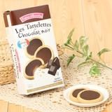 【大阪倉庫】タートレット チョコレート(タルト菓子)