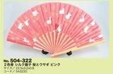 2色骨 シルク扇子 桜とウサギピンク