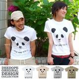 DEEDOPE Short Sleeve Print T-shirt Cut And Sewn Panda Bear