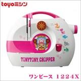 TOYO(トーヨー) コンパクトミシン ワンピース 1224X