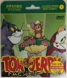 DVD トムとジェリー 1