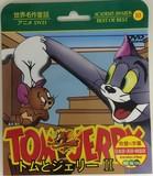 DVD トムとジェリー 2