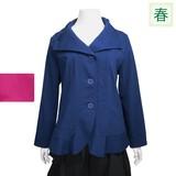 *50%OFF*◆春夏物◆『ミセス』ワイドカラージャケット(M15028)