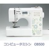 brother(ブラザー) コンピュータミシン OB500/CPV7102