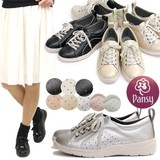 Pansy Shoe Light-Weight Comfort Walking Shoes