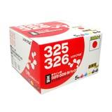 【Canon】キャノン互換インク BCI-326+325/6MP用 6色 SHC-325+326-6PACK