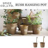 ■SPICE SALE■ RUTH HANGING POT
