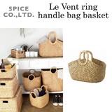 ■2015SS 新作■ Le Vent ring handle bag basket