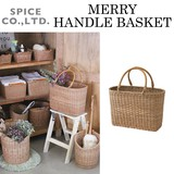 ■2015SS 新作■ MERRY HANDLE BASKET