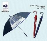 ◆2014 S&S新作◆ 【ポッシュ・ボーイ】男女児兼用子供用雨傘 タータン先染