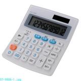 電卓 税率切替 小型 KCL−200