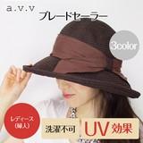 【a.v.v】ブレードセーラー<3color・UV対策>